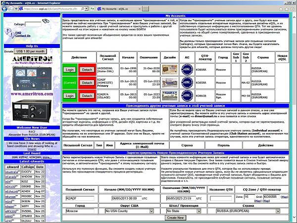 Нажмите на изображение для увеличения.  Название:R2ADF-Accts.jpg Просмотров:41 Размер:651.8 Кб ID:200288