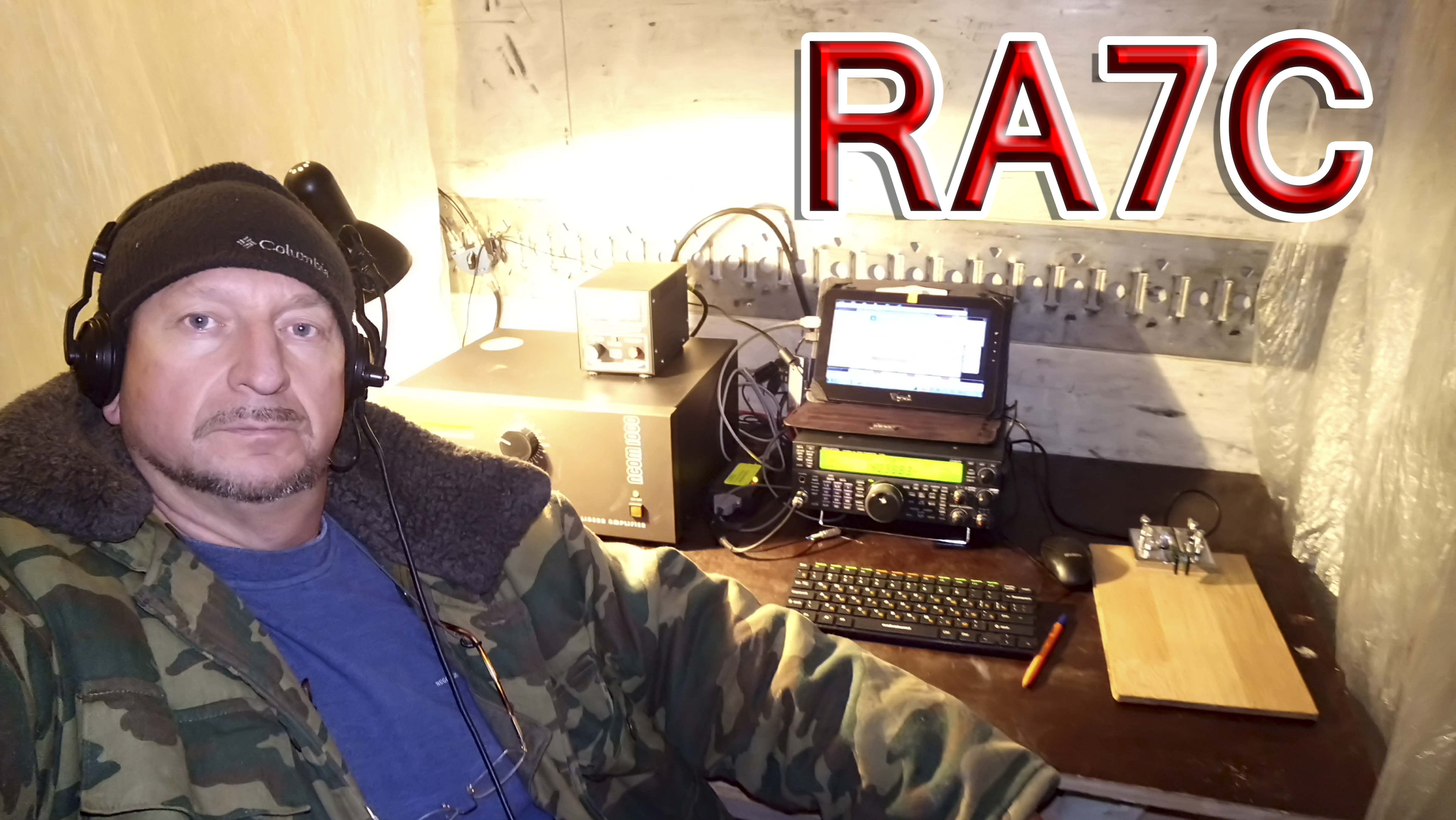 Нажмите на изображение для увеличения.  Название:RA7C-3.jpg Просмотров:8 Размер:660.6 Кб ID:200379