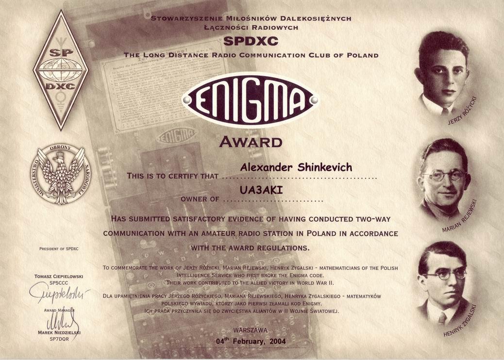 Нажмите на изображение для увеличения.  Название:Enigma - Award.jpg Просмотров:18414 Размер:141.6 Кб ID:20050