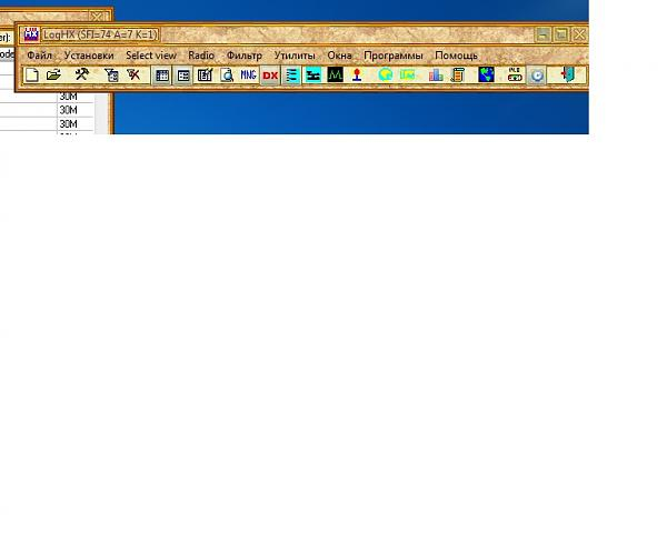 Нажмите на изображение для увеличения.  Название:ua9op-3.jpg Просмотров:8 Размер:57.2 Кб ID:200562