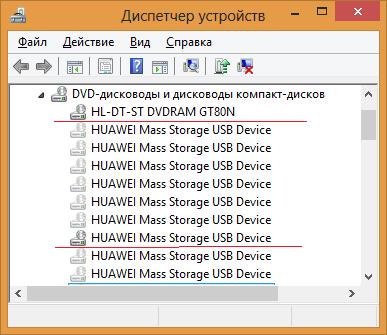 Название: HUAWEI Modem.png Просмотров: 780  Размер: 16.3 Кб