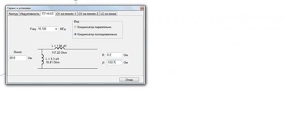 Нажмите на изображение для увеличения.  Название:10.125 МГц.jpg Просмотров:54 Размер:67.4 Кб ID:200683