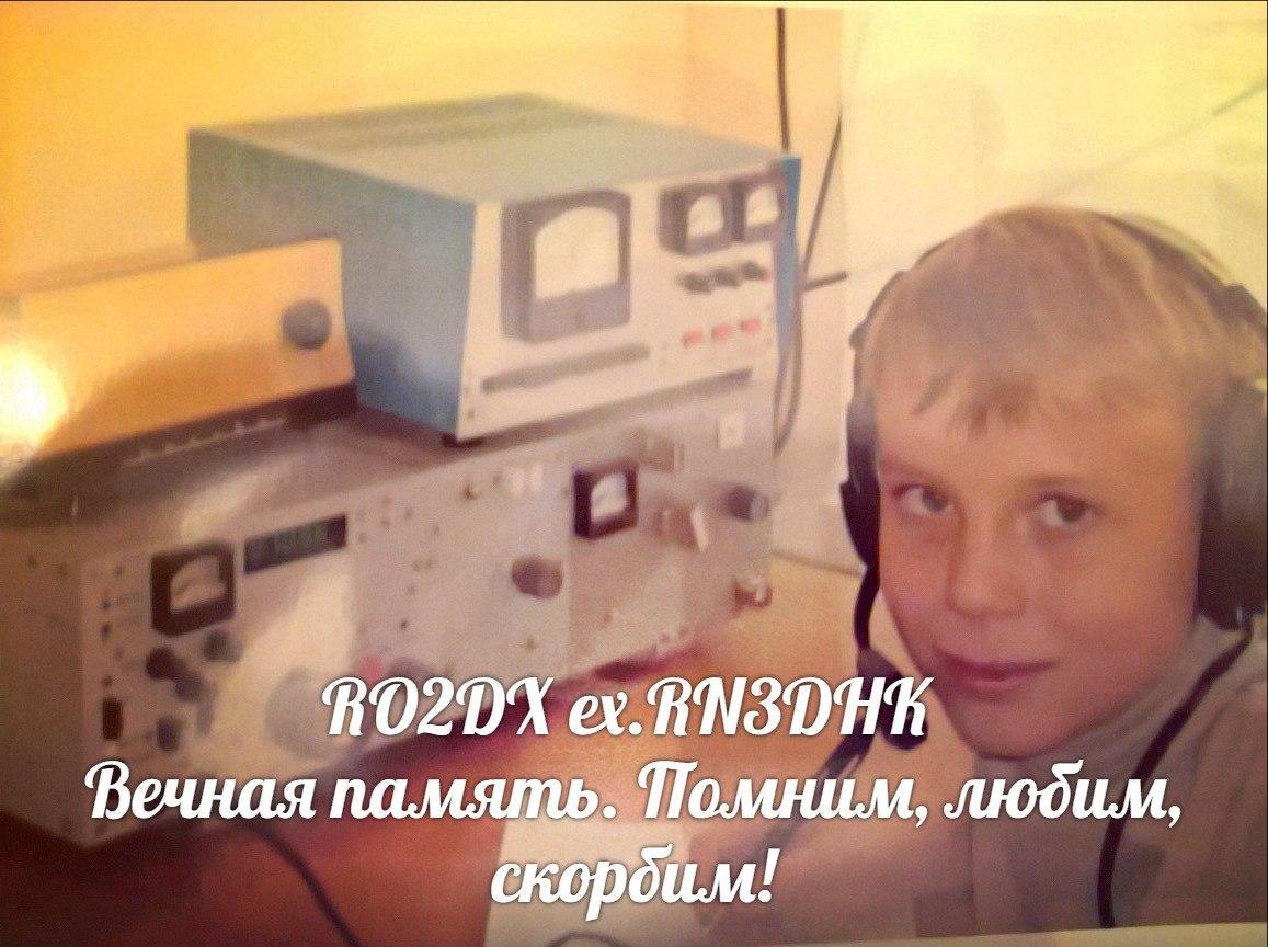 Нажмите на изображение для увеличения.  Название:RO2DX KS.jpg Просмотров:8 Размер:168.0 Кб ID:200719