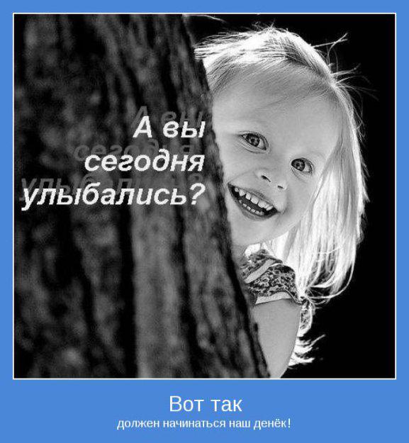 Нажмите на изображение для увеличения.  Название:улыбка.jpg Просмотров:5 Размер:136.5 Кб ID:200735