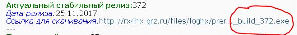 Нажмите на изображение для увеличения.  Название:372.PNG Просмотров:12 Размер:5.4 Кб ID:200880