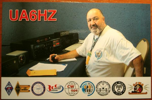 Нажмите на изображение для увеличения.  Название:UA6HZ.jpg Просмотров:9 Размер:442.9 Кб ID:200915