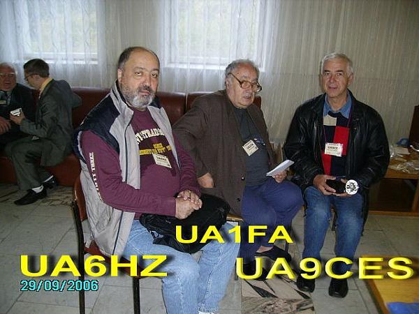 Нажмите на изображение для увеличения.  Название:UA6HZ UA1FA UA9CES.jpg Просмотров:23 Размер:68.0 Кб ID:200956