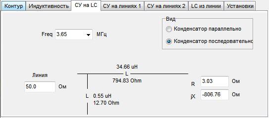 Название: 1.JPG Просмотров: 111  Размер: 24.8 Кб