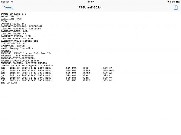 Нажмите на изображение для увеличения.  Название:IMG_2295.PNG Просмотров:45 Размер:216.4 Кб ID:201113