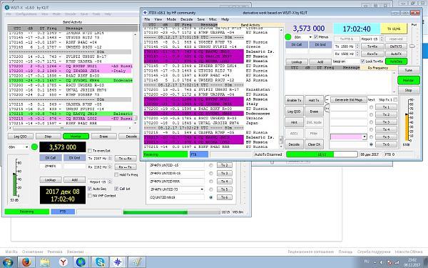 Нажмите на изображение для увеличения.  Название:JTDX.jpg Просмотров:53 Размер:487.4 Кб ID:201398