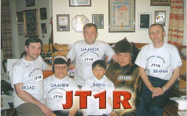 Нажмите на изображение для увеличения.  Название:jt1r.JPG Просмотров:184 Размер:785.9 Кб ID:20218