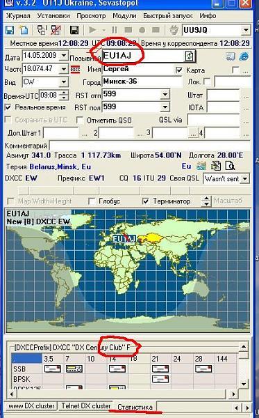 Нажмите на изображение для увеличения.  Название:2009-05-14_120846.jpg Просмотров:164 Размер:88.6 Кб ID:20220