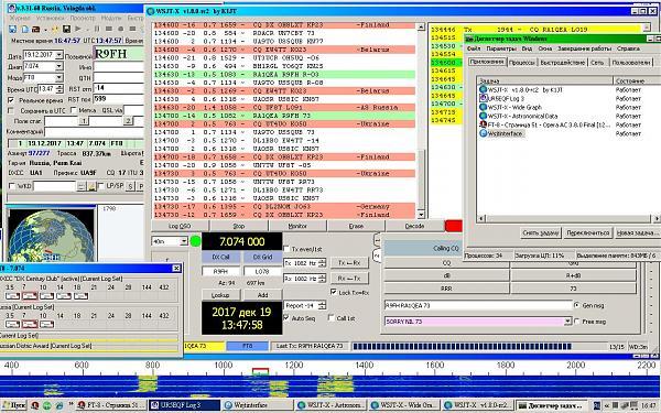 Нажмите на изображение для увеличения.  Название:Процессор.JPG Просмотров:50 Размер:276.8 Кб ID:202224