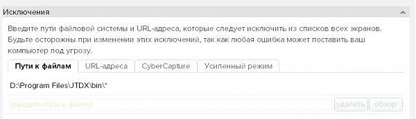 Нажмите на изображение для увеличения.  Название:EasyCapture10.jpg Просмотров:1 Размер:30.8 Кб ID:202258