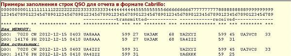 Нажмите на изображение для увеличения.  Название:Screenshot_9.png Просмотров:3 Размер:16.6 Кб ID:202268