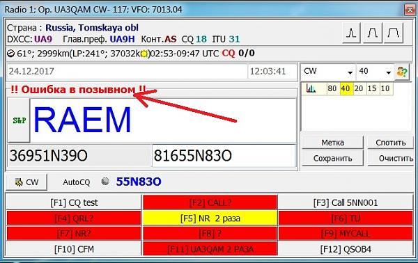 Нажмите на изображение для увеличения.  Название:ScreenHunter_164 Dec. 24 15.03.jpg Просмотров:3 Размер:107.5 Кб ID:202550