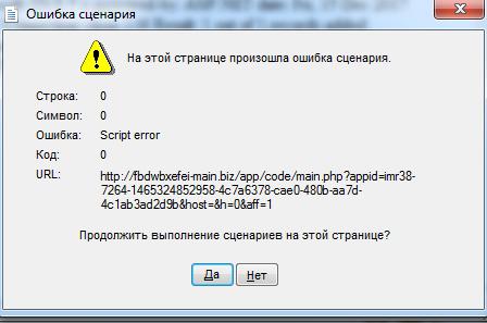 Название: Screenshot_33.png Просмотров: 701  Размер: 35.9 Кб