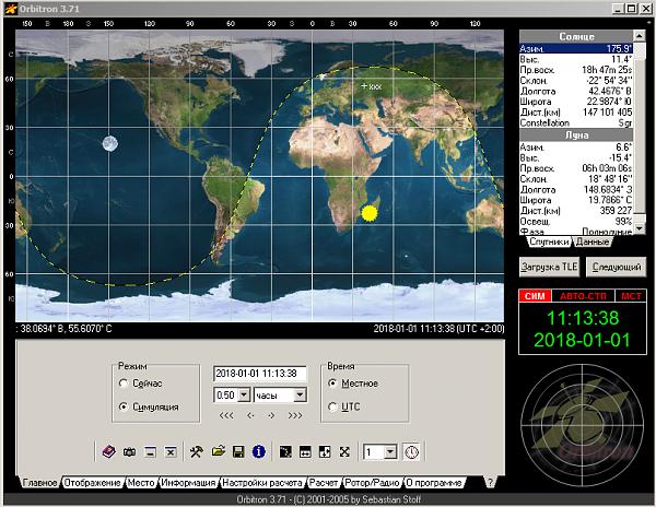 Нажмите на изображение для увеличения.  Название:орбитрон.png Просмотров:7 Размер:376.9 Кб ID:202576