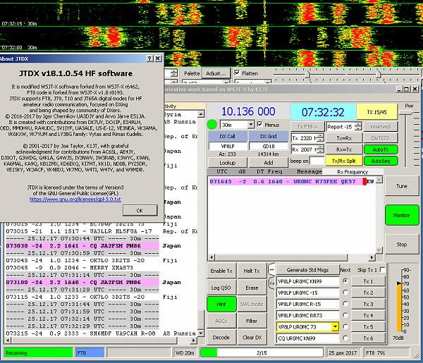 Нажмите на изображение для увеличения.  Название:QIP Shot - Screen 379.png Просмотров:13 Размер:92.6 Кб ID:202582