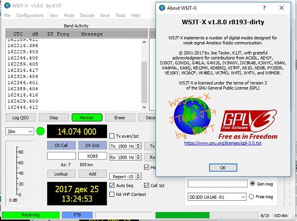 Нажмите на изображение для увеличения.  Название:wsjtx_timing.png Просмотров:11 Размер:65.0 Кб ID:202618