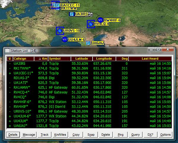 Нажмите на изображение для увеличения.  Название:ru-aprs-16.17.2009.png Просмотров:326 Размер:87.1 Кб ID:20267