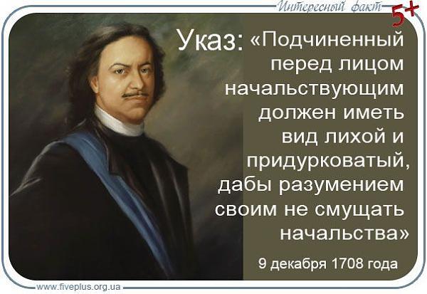 Нажмите на изображение для увеличения.  Название:pridurkovatyj.jpg Просмотров:18 Размер:48.1 Кб ID:202710