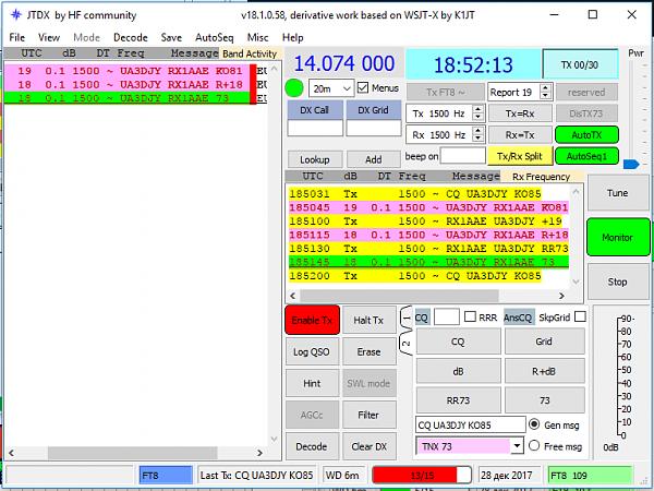 Нажмите на изображение для увеличения.  Название:logged_before_end_correct.png Просмотров:7 Размер:46.8 Кб ID:202823