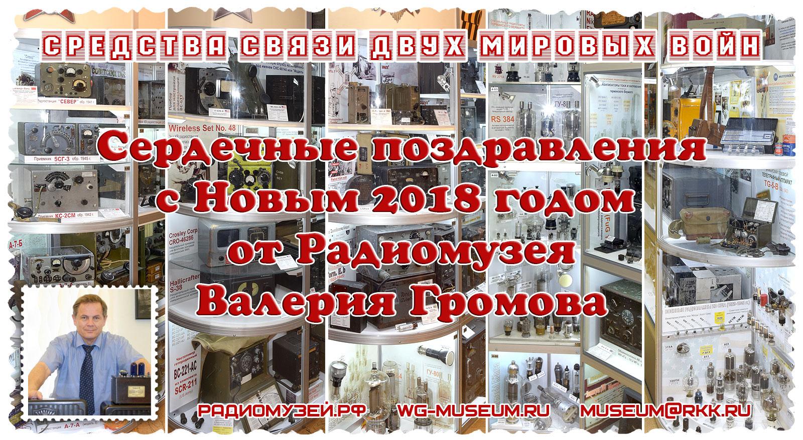 Нажмите на изображение для увеличения.  Название:Card_2018_ru.jpg Просмотров:69 Размер:538.0 Кб ID:202927