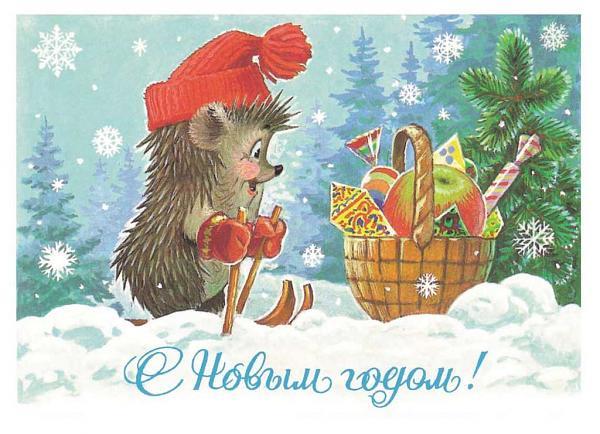 Нажмите на изображение для увеличения.  Название:novogodnie-otkrytki03.jpg Просмотров:3 Размер:83.6 Кб ID:203012