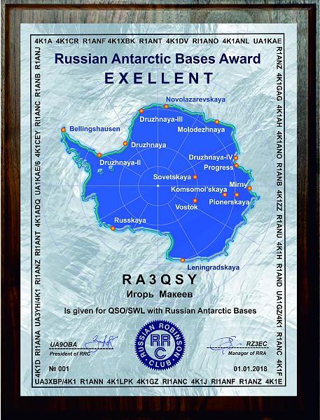 Нажмите на изображение для увеличения.  Название:RA3QSY raba 001.jpg Просмотров:15 Размер:2.50 Мб ID:203073