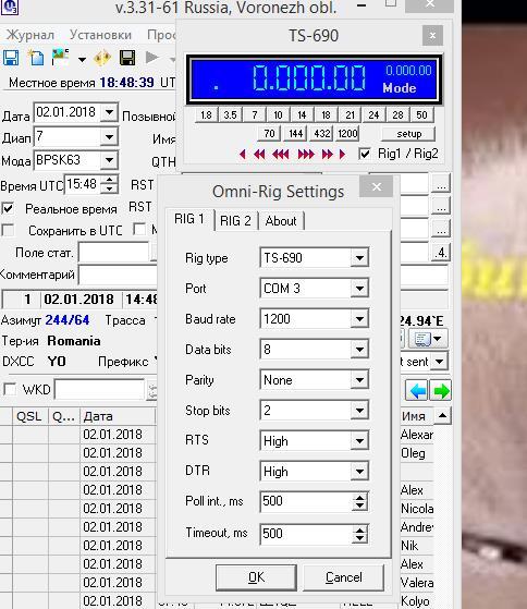 Название: ScreenShot003.jpg Просмотров: 453  Размер: 66.2 Кб