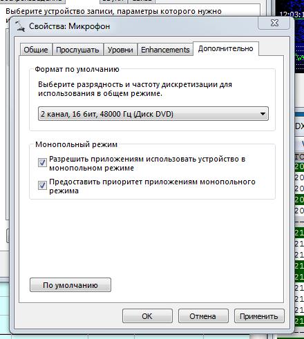 Название: Screenshot_15.png Просмотров: 452  Размер: 33.9 Кб