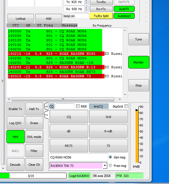 Нажмите на изображение для увеличения.  Название:Screenshot_29.png Просмотров:2 Размер:79.1 Кб ID:203342