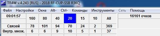 Название: RF Cup SSB 2.jpg Просмотров: 687  Размер: 30.7 Кб