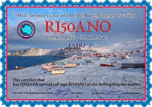 Нажмите на изображение для увеличения.  Название:r1o-ri50ano-20.jpg Просмотров:18 Размер:250.9 Кб ID:203603
