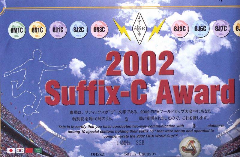 Нажмите на изображение для увеличения.  Название:FIFA-2002-JA.jpg Просмотров:16 Размер:107.8 Кб ID:203655