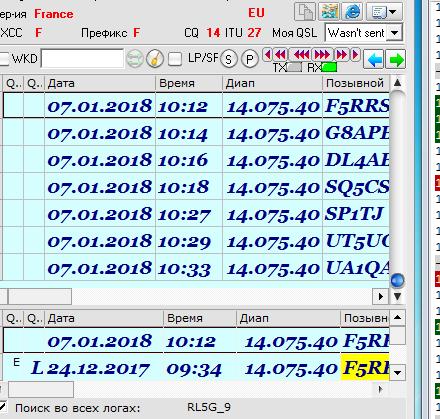 Название: Screenshot_36.png Просмотров: 227  Размер: 36.6 Кб