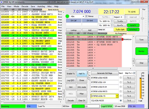 Нажмите на изображение для увеличения.  Название:jtdx2.png Просмотров:19 Размер:130.0 Кб ID:203727