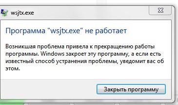Название: Screenshot_7.jpg Просмотров: 550  Размер: 26.8 Кб