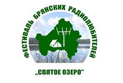 Название: Logo-2.jpg Просмотров: 519  Размер: 34.4 Кб