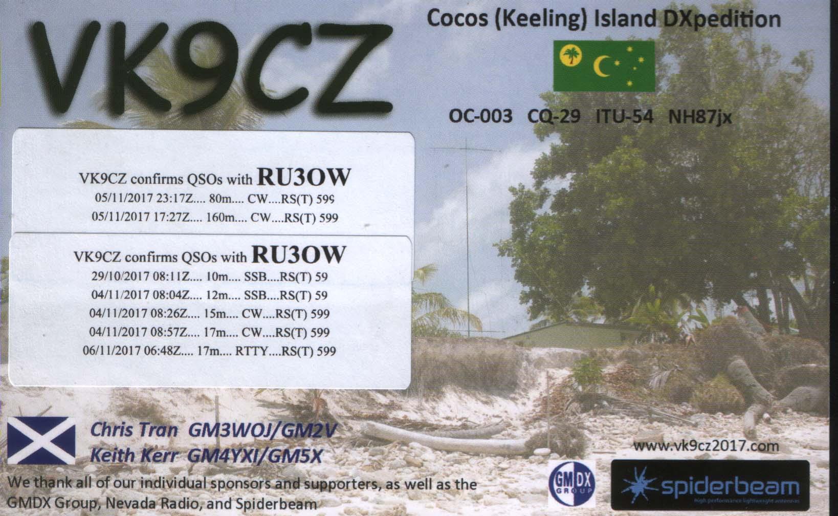 Нажмите на изображение для увеличения.  Название:VK9CZ1.jpg Просмотров:4 Размер:243.2 Кб ID:203839