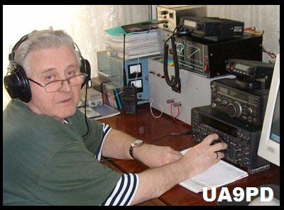 Название: UA9PD.sk.jpg Просмотров: 731  Размер: 75.7 Кб