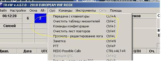 Название: TRW467_cr.jpg Просмотров: 207  Размер: 27.6 Кб