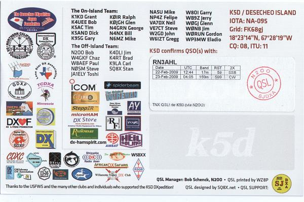 Нажмите на изображение для увеличения.  Название:k5d4.JPG Просмотров:188 Размер:287.5 Кб ID:20412