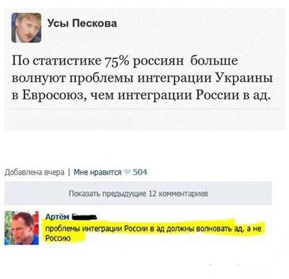 Название: россия.jpg Просмотров: 1220  Размер: 72.7 Кб