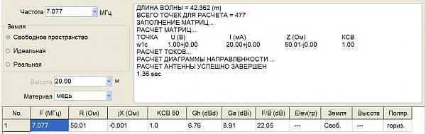 Нажмите на изображение для увеличения.  Название:TINQUAD40.JPG Просмотров:11 Размер:134.3 Кб ID:204206