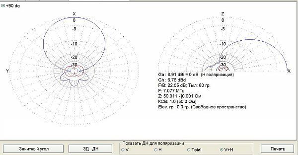 Нажмите на изображение для увеличения.  Название:TINQUAD DIA.JPG Просмотров:9 Размер:217.7 Кб ID:204207