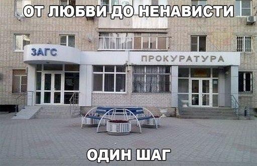 Название: ot-lyubvi-do-nenavisti-odin-shag-list.jpg Просмотров: 1405  Размер: 48.6 Кб