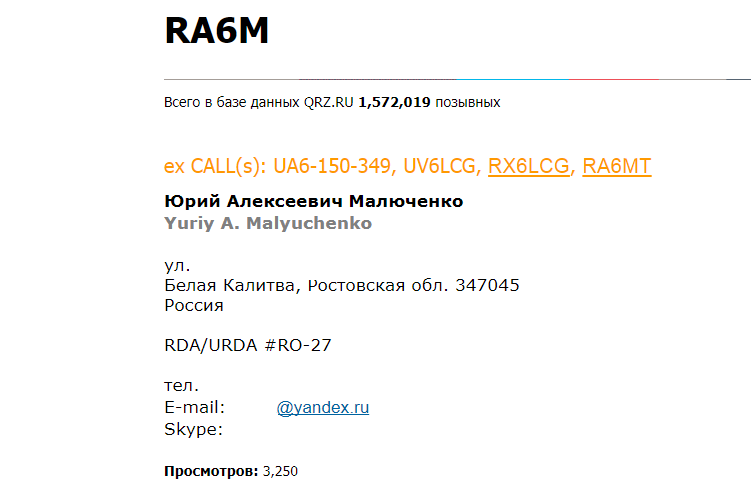 Нажмите на изображение для увеличения.  Название:RA6M.png Просмотров:8 Размер:27.1 Кб ID:204369