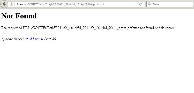 Нажмите на изображение для увеличения.  Название:FD14.JPG Просмотров:7 Размер:24.4 Кб ID:204619